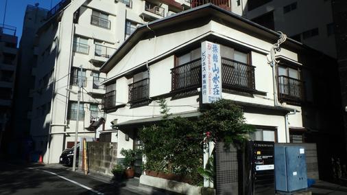 Ryokan Sansuiso - Tokyo - Building