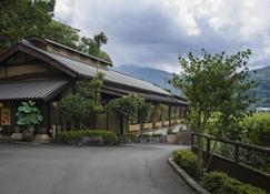 Musouan Biwa - Izu - Building