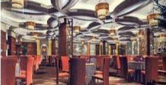Kingworld Hotel Chongqing - Chongqing - Restaurant