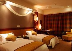 Kingworld Hotel Chongqing - Chongqing - Bedroom