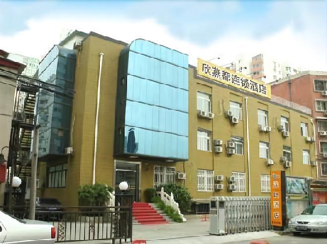 Beijing Shindom Liujiayao Branch - Bắc Kinh - Toà nhà