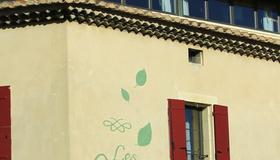 Chambres D'hôtes Les Ormes - Saint-Rémy-de-Provence - Vista del exterior