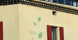 Chambres D'hôtes Les Ormes - Saint-Rémy-de-Provence - Outdoor view