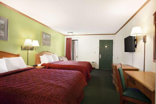 Days Inn by Wyndham Wichita West Near Airport - Wichita - Phòng ngủ