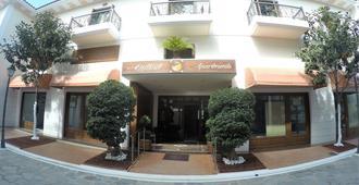 Kallisti Apartments - Scíathos