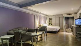 The Pantip Hotel Ladprao Bangkok - Bangkok - Bedroom