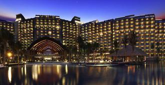 Pullman Oceanview Sanya Bay Resort & Spa - Sanya - Κτίριο