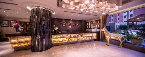 Braira Hotel-Olaya - Thủ Đô Riyadh - Lễ tân