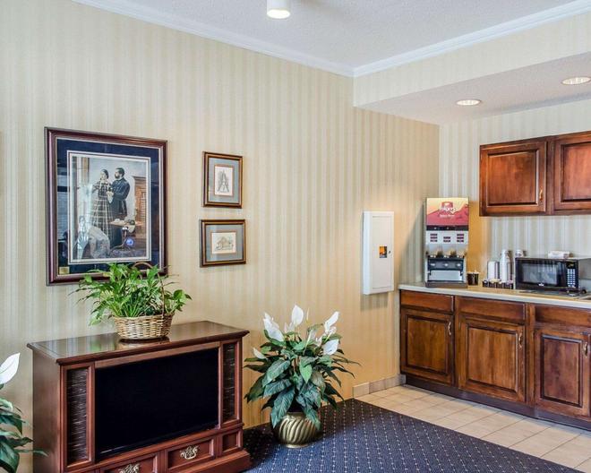Quality Inn Gettysburg Battlefield - Gettysburg - Lobby