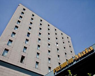 Hotel Premium Porto - Aeroporto - Maia (Porto) - Edificio