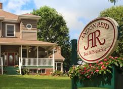 Andon-Reid Inn Bed and Breakfast - Waynesville - Building