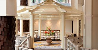 Sheraton Imperial Kuala Lumpur Hotel - Kuala Lumpur - Restaurant
