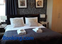 Ebor Lodge - Истборн - Спальня