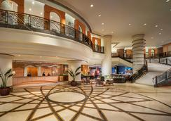 Harbour Plaza Resort City - Hong Kong - Lobby