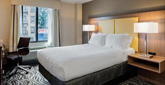 Holiday Inn Express Brooklyn, An IHG Hotel - ברוקלין - חדר שינה