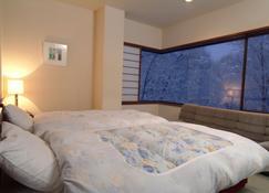 Tsubame Highland Lodge - Myoko - Makuuhuone