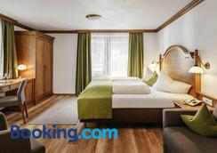 Hotel Haymon - Seefeld - Bedroom