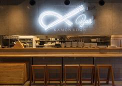 Kamon Hotel Namba - Osaka - Baari