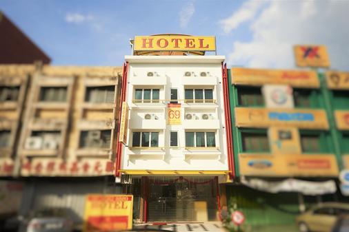 Ipoh Road Hotel - Kuala Lumpur - Rakennus