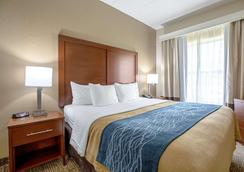 Comfort Inn Indianapolis North - Carmel - Indianapolis - Bedroom