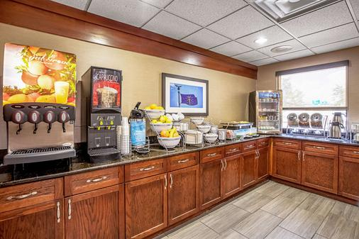 Comfort Inn Indianapolis North - Carmel - Indianapolis - Buffet