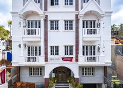 Aishwarya Residency - Mysore - Κτίριο