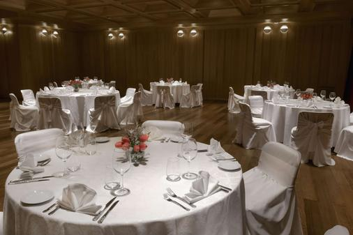 NH Bariloche Edelweiss - San Carlos de Bariloche - Banquet hall