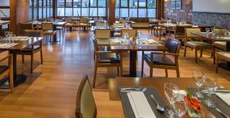 إن أتش إديلويس باريلوتشي - سان كارلوس دي باريلوتش - مطعم