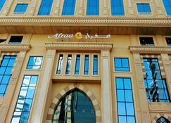 Afraa Hotel - Mecca - Building