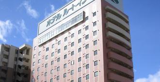 Hotel Route-Inn Yamagata Ekimae - Yamagata