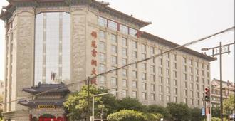 Xi'an Jinyuan Furun Hotel - Сии'Ан