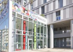 Hotel Campus Sanpaolo - Turín - Edificio