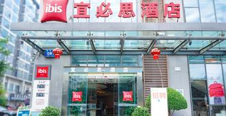 Ibis Chengdu Kehua - Chengdu - Edifício
