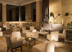 Hotel Marquis Reforma - Ciudad de México - Lounge