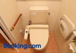Grand Fine Toyonaka-Minami - Adults Only - Toyonaka - Bathroom