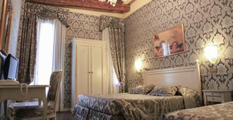 Hotel Bridge - Venise - Chambre