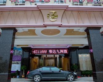 Rong Da Jiu Zhou Hotel - Zengcheng - Building
