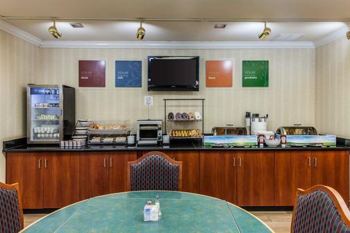 Comfort Inn Pentagon City - Arlington - Buffet