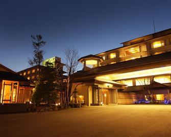 Yumotoya Onsen Ryokan - Yahiko - Building