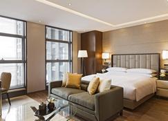 The Fairway Place, XI'an - Marriott Executive Apartments - Xi'an - Habitación