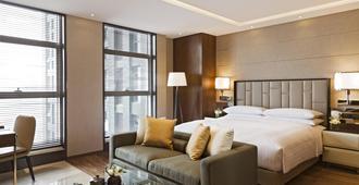 The Fairway Place, XI'an - Marriott Executive Apartments - שי-אן - חדר שינה