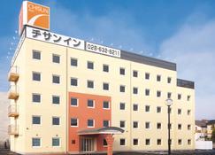 Chisun Inn Utsunomiyakanuma - Utsunomiya - Edifício