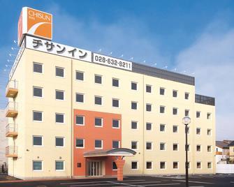 Chisun Inn Utsunomiyakanuma - Utsunomiya - Gebouw