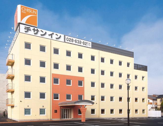 Chisun Inn Utsunomiyakanuma - Utsunomiya - Building