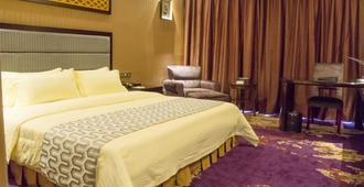 Aimoer Hotel - Foshan