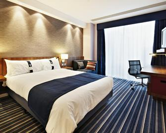 Holiday Inn Express Madrid - Leganes - Леганес - Спальня