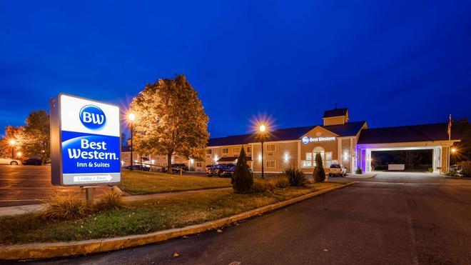 Best Western Cooperstown Inn & Suites - Cooperstown - Κτίριο