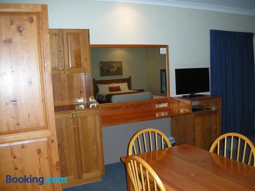Breakout Motor Inn - Cowra - Dining room
