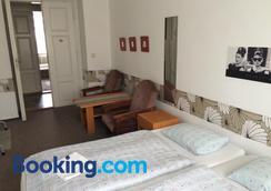 Charles Square Hostel - Prague - Bedroom