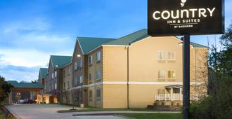 Country Inn & Suites by Radisson, Columbia, MO - קולומביה